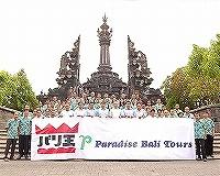 バリ島ではパラダイスバリツアーズが全力でサポート