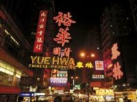 香港/香港の街並み(夜景)/イメージ
