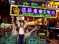 香港/オープントップバス/イメージ