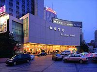 上海虹橋賓館/外観イメージ