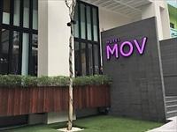 MOVホテル/外観/イメージ