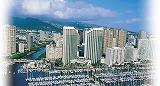 ハワイプリンスホテル