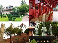 台南イメージ