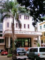 ハノイ女性博物館