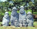 済州島ハルバン