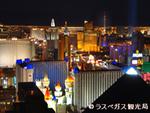 ラスベガス夜景1