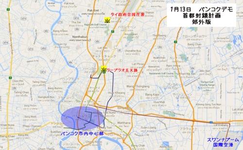 13日近郊地図