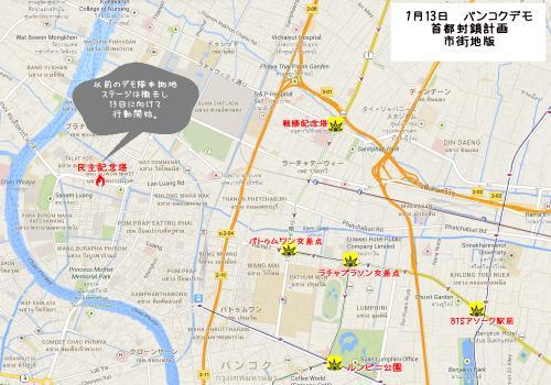 13日市内地図