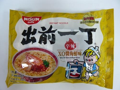 辛辣XO醤海鮮味