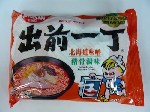 北海道味噌豬骨湯味