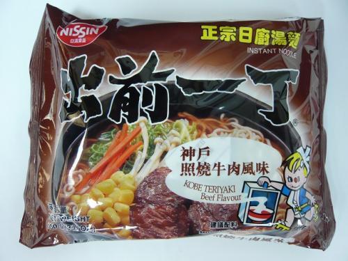 神戸照燒牛肉風味
