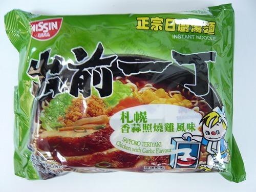 札幌香蒜照燒鶏風味