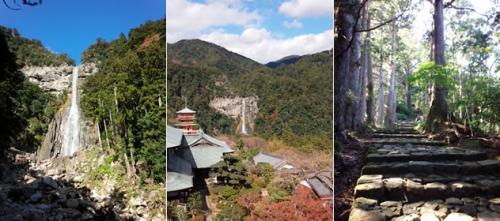 熊野古道・高野山