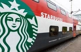 スターバックス列車