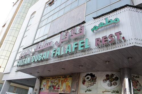 Sultan Falafel外観