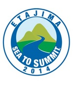SEA TO SUMMITロゴ