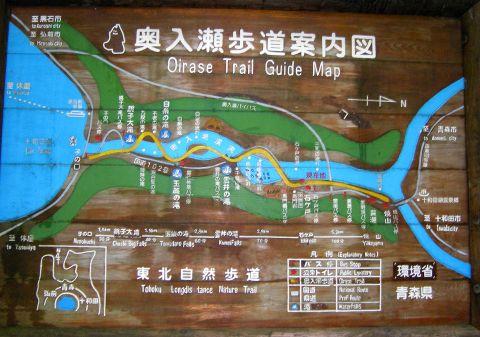 奥入瀬MAP