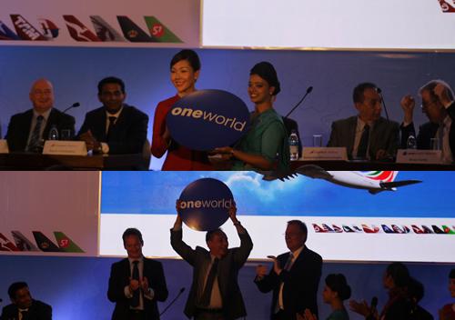 ワンワールド加盟式典看板贈呈