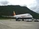 ブータン国営ドゥルックエア機