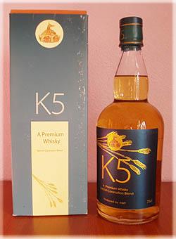 K5 プレミアムウイスキー
