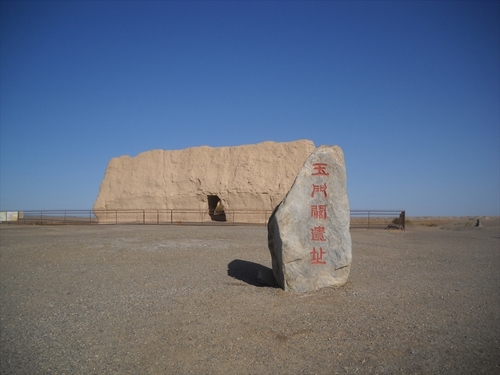玉門関(中国)