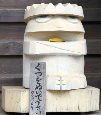 常堅寺 木彫りのカッパ