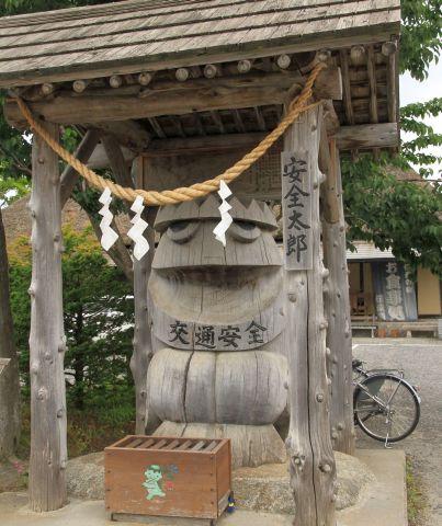 伝承園 木彫りのカッパ