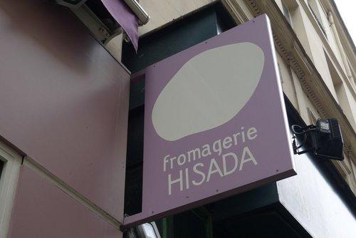 ヒサダ チーズ フロマージュ