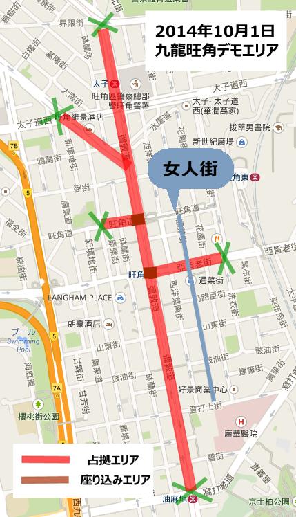 旺角_141001