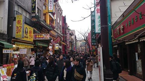 中華街風景