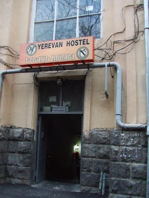 yerevan hostel 00