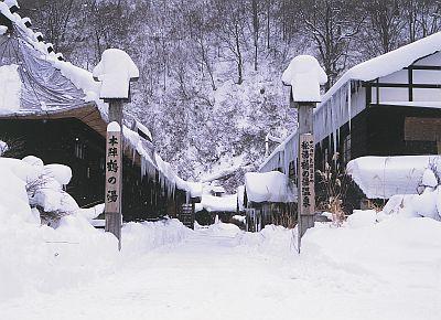 鶴の湯温泉入り口