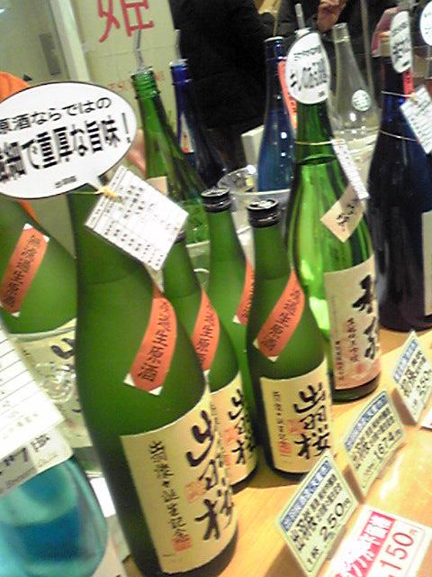 酒まつり 銀座