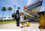 オーストラリアの人気観光都市 ケアンズ中