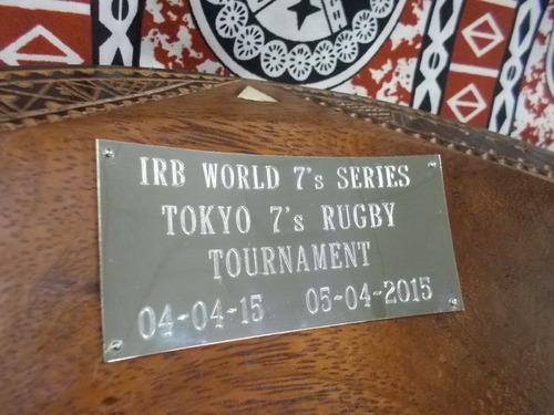 Tokyo7s_tanoa