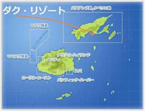 マップ・ダクリゾート