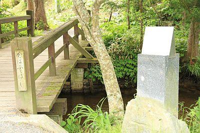 カッパ淵橋