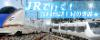 新幹線開業で注目度UP!JRで気軽に北陸の旅はいかが?