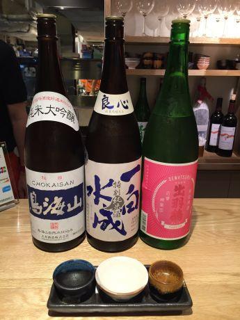 秋田利き酒