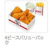 日本ケンタ