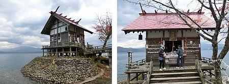 浮き木神社