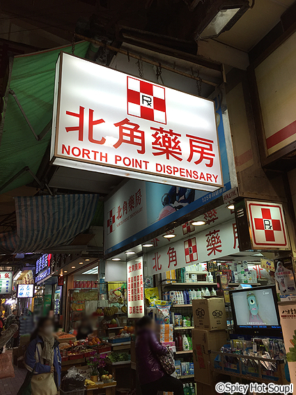 north_9