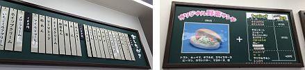福田パン店内