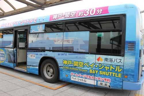 バス1関空ターミナル行き
