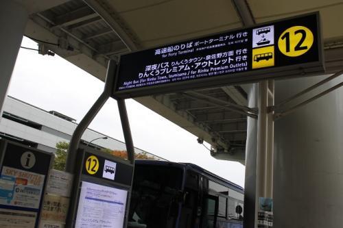 関空側バス乗り場