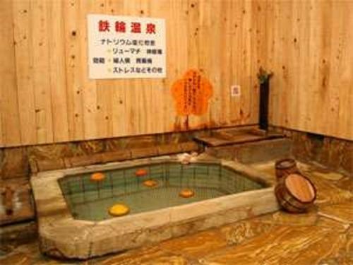 さくら屋温泉1