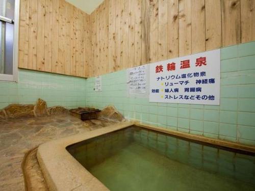 さくら屋温泉2