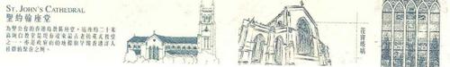 セントジョーンズ教会