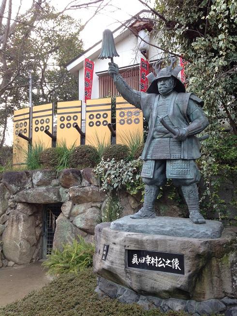 三光神社真田幸村像