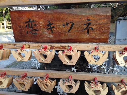 玉造稲荷山神社絵馬